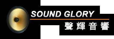 Sound Glory